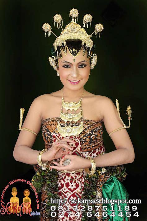 gaun pengantin solo baju pengantin adat jawa solo new style for 2016 2017