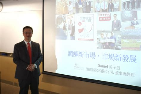Cityu Mba Scholarship by Cityu Mbaaa Guest Talk Trends And Opportunities In