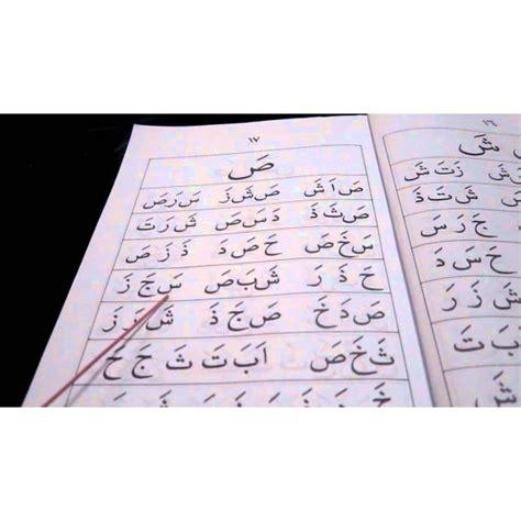 Buku Cara Belajar Cepat Abad 21 buku iqra bendel kertas cd ukuran besar cara cepat belajar membaca al qur an