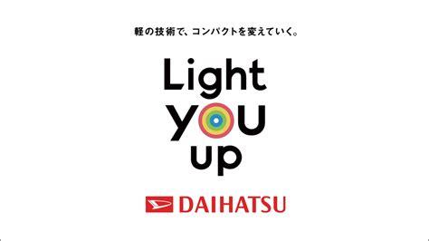 Light Motor Soundscapedesignlab オフィシャルサイト