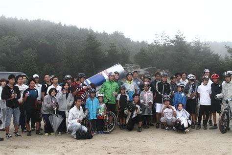 Jam Geneva Tribal kenny au japon avec bull tribal zine bike trials