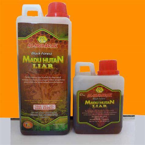 Madu Murni Sumbawa Murnisari Grade A jual madu asli murni untuk wilayah jogja jawa dan sekitarnya jual madu murni asli