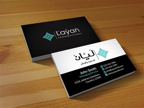 Networking Business Card Designs
