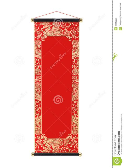 chinese scroll royalty free stock photography image