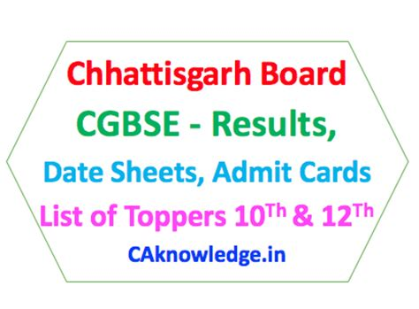 Kuk Mba Entrance Admit Card by Cgbse 10th Result 2017 Toppers List Merit List Marksheets