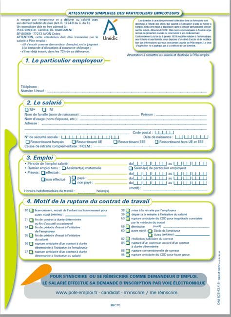 si鑒e pole emploi formulaire attestation assedic employeur