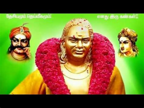 thaver songs pasumpon thevar songs youtube
