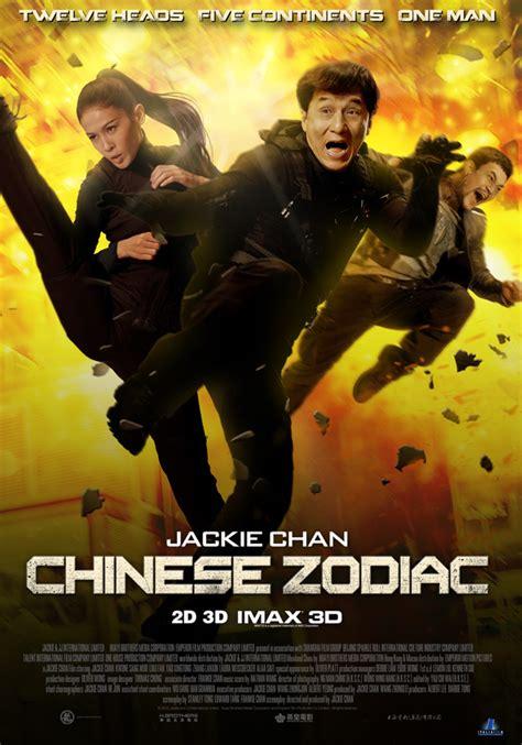 Film Chinese Zodiac 2012 Full Movie | chinese zodiac 2012 movie poster