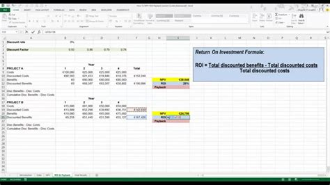 Mba Investment Calculator by How To Calculate Roi And Payback In Excel 2013