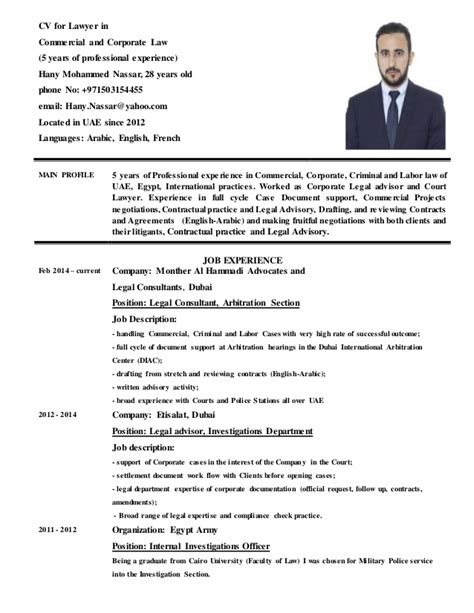 Cv In For Lawyers Hany Nassar Lawyer Cv Feb 2016