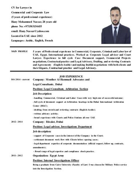 Curriculum Vitae Sle Attorney Hany Nassar Lawyer Cv Feb 2016