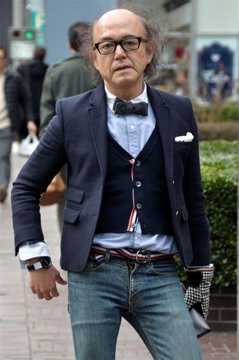 Masafumi Suzuki Mityp On The Aoyama No 1 Thom Browne Style