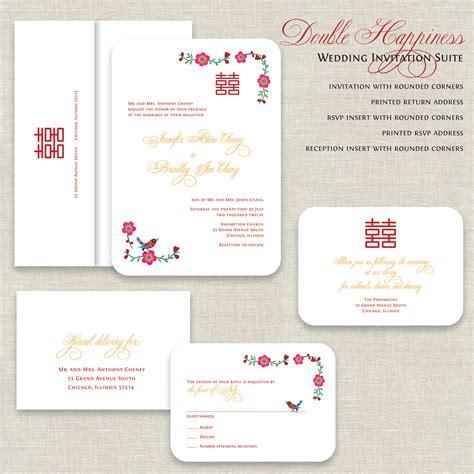wedding invitation taiwanese wedding invitation wedding invitation with stunning design for your wedding