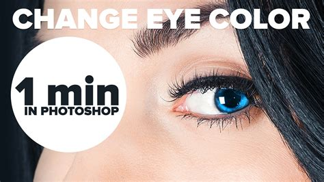 how to change eye color in photoshop tip how to change eye color in 1 minute in