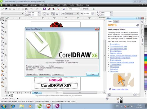 corel draw x6 hardware requirements coreldraw graphics suite free download for windows 10 7