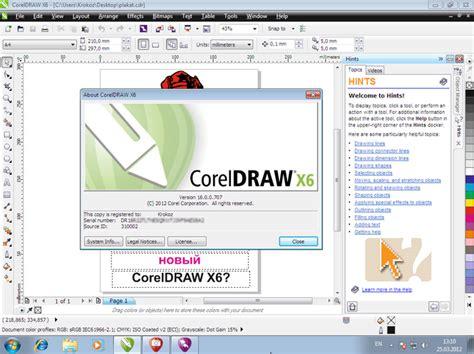 corel draw x7 version de prueba coreldraw graphics suite free download for windows 10 7