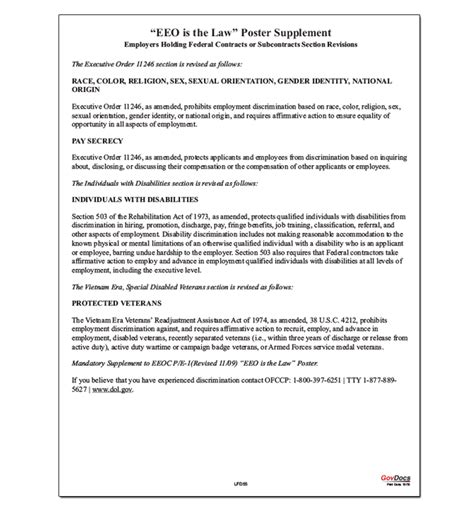 supplement laws equal employment opportunity eeo is the supplement
