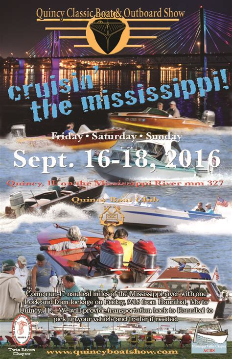 boat show quincy il 16th annual quincy classic boat and outboard show acbs