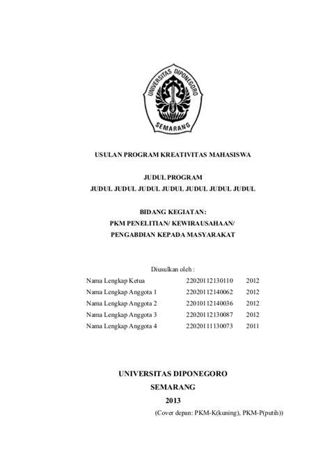 format laporan akhir pkm 2017 contoh format pkm 2013