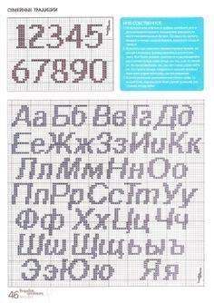 javascript pattern alphabet 1000 images about merklappen on pinterest cross stitch