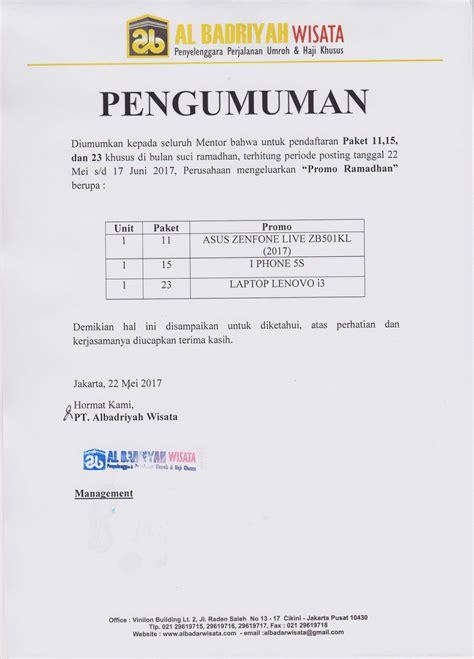 Paket Bersih Di Bulan Ramadhan promo pendaftaran paket di bulan ramadhan 2017 al badriyah wisata umroh haji khusus