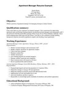 Sample resume resident medical officer