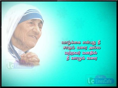 about mother teresa biography in tamil vazhkai life kavithai page 3 of 4 tamil linescafe com