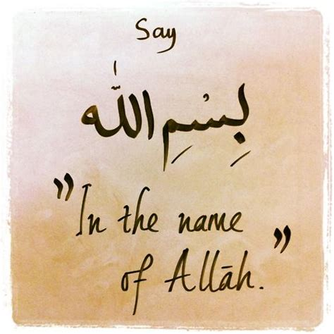 Bismillah S Gz 17 best images about arabic calligraphy on