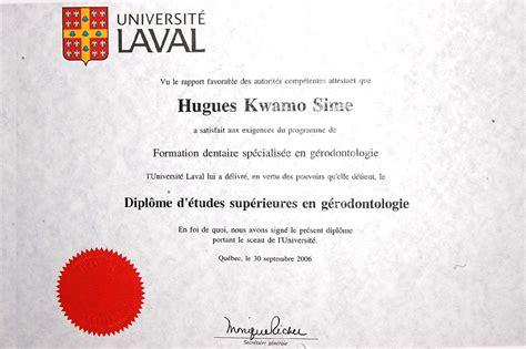 Science Lava L by Centre Dentaire Kwamo Dentiste 224 Montr 233 Al