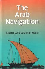 the arab at home books the arab navigation
