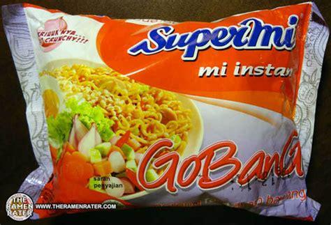 Bawang Goreng Amah Pack 2pc 882 supermi gobang goreng rasa ayam bawang the ramen rater