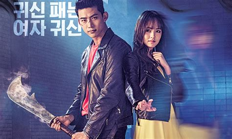 Drama Korea Lets Fight Ghost kdrama reviews self proclaimed 1 authority in all things related to korean dramas