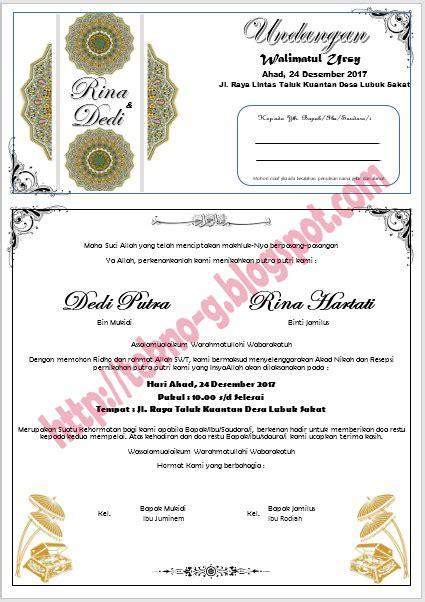 contoh undangan pernikahan walimatul ursy