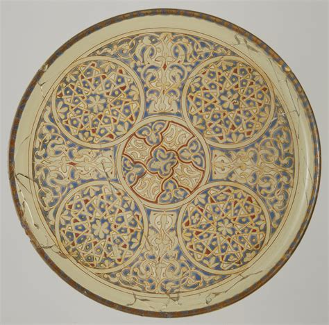 pattern and history timeline of 14th century muslim history