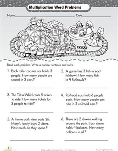 early multiplication printable worksheets early multiplication printable worksheets early