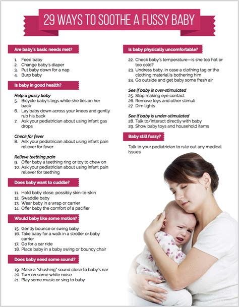 7 Tips On Taking Care Of A Newborn by 29 Ways To Soothe A Fussy Baby With Printable Checklist