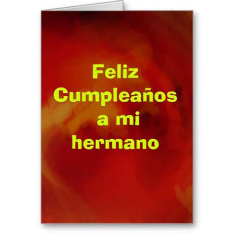 imagenes con frases de cumpleaños para tu hermano feliz cumplea 241 os hermano ツ tarjetas de feliz cumplea 241 os ツ