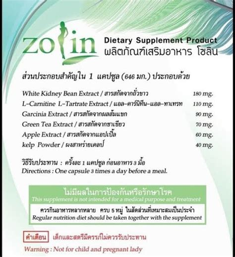 Detox In Thailand Reviews by Zolin Block Burn Bright Detox Diet Weight Detox 2in1
