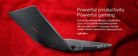 Dell Inspiron 14 7447 Pandora Gaming Laptop review dan spesifikasi lengkap dell inspiron 14 7447 pandora
