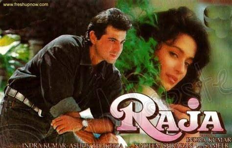 film dokumenter raja at raja 1995 kickass hindi movies p pinterest hindi