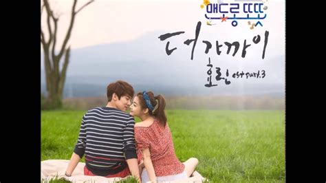 Download Mp3 Hyorin Little Closer | hyorin a little closer warm and cozy ost youtube