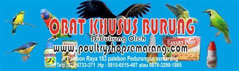 Vitamin Untuk Burung obat dan vitamin burung