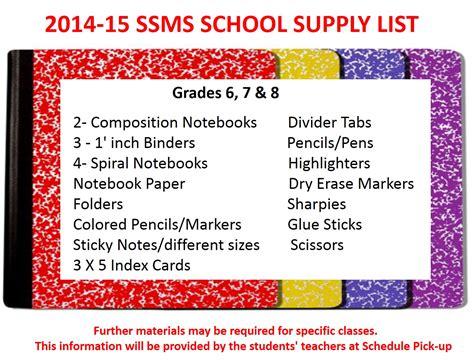 middle school supplies south seminole middle school gt parents