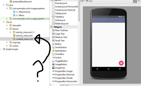 android quiz layout java the new android studio game development stack