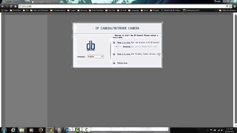 dbpower ip accessing dbpower ip