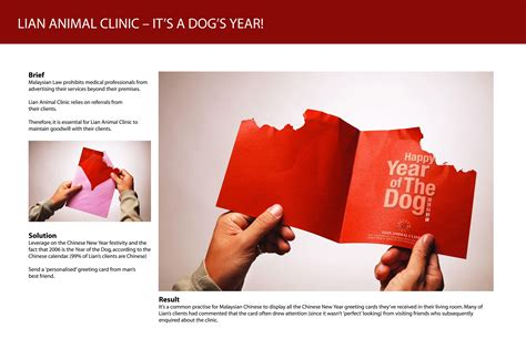 best new year advertisement lian animal clinic new year greeting bitten adeevee