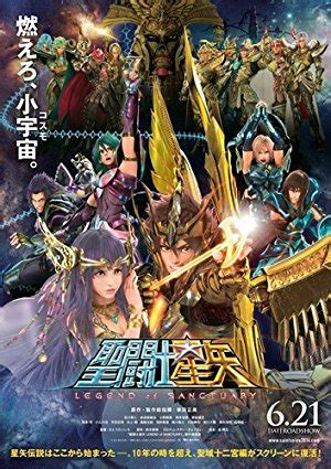 bioskop keren arrow season 4 film kei ichi sato terbaru lk21 streaming download