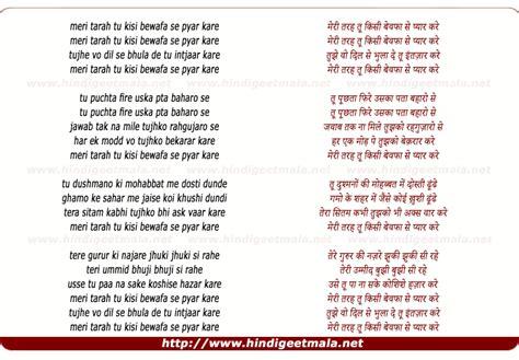 earthquake ksi lyrics earthquake ksi lyrics