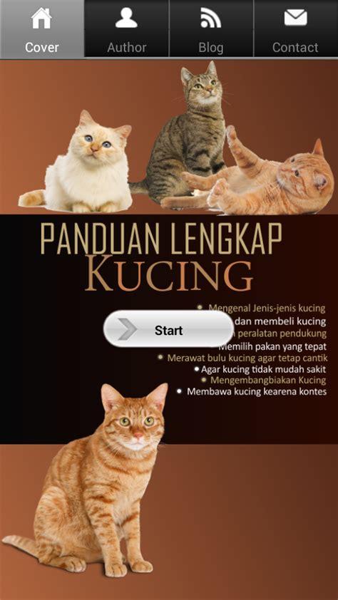 panduan lengkap kucing aplikasi paduan lengkap kucing