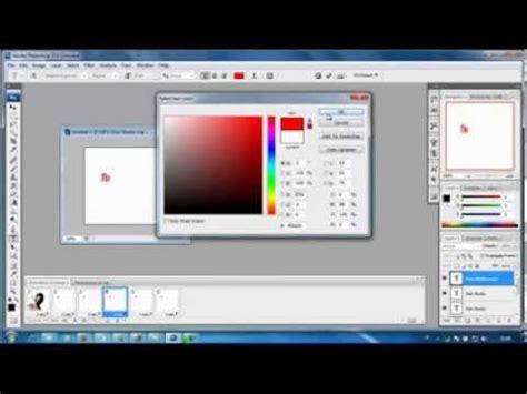 cara membuat video animasi di hp cara membuat dp animasi blackberry messenger youtube